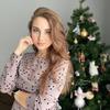 реклама в блоге Татьяна tanya_demmi