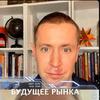 фотография Денис Кусаков
