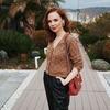 реклама у блогера Ана Мавричева