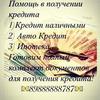 фото narunya_official