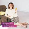 новое фото Татьяна Кидимова