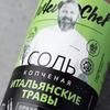 новое фото Константин Ивлев