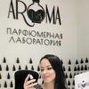 реклама в блоге Алена Токатлианн
