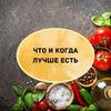 реклама у блогера Никита Метелица