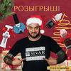 реклама на блоге Александр Сивак