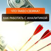 заказать рекламу у блогера Влад Степаненко