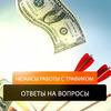 реклама на блоге Влад Степаненко
