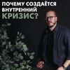 новое фото Александр Ройтблат