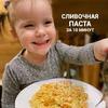 заказать рекламу у блогера ryabinovoe_chactie
