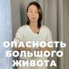 реклама в блоге Анастасия Краснова
