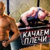 реклама в блоге Юрий Спасокукоцкий