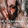 заказать рекламу у блогера Ирина Верба