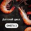 заказать рекламу у блогера Елена Орлова