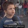 лучшие фото Элис Газетова