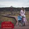 реклама на блоге Анна Пропси