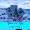 реклама на блоге Елена Гантимурова