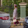 реклама на блоге dariashebina_stylist