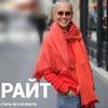 реклама в блоге Катерина Кароль