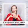 заказать рекламу у блогера Анна Харченко
