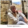 реклама на блоге Ульяна Волшебная