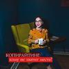 реклама в блоге Мария Синюкова