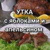 реклама у блогера Ольга Львова