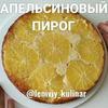 заказать рекламу у блогера leniviy_kulinar