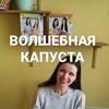фото leniviy_kulinar