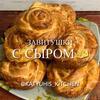 реклама у блогера katyuhis__kitchen