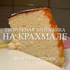 фотография katyuhis__kitchen