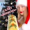 разместить рекламу в блоге katerina_gourmet