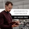разместить рекламу в блоге Дмитрий Толстяков
