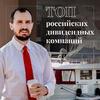 реклама на блоге Дмитрий Толстяков