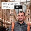 фото Дмитрий Толстяков
