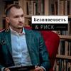 фотография Дмитрий Толстяков