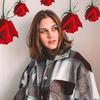 фото Елизавета Гусева