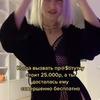 реклама у блогера Анна Соколова