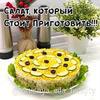 реклама на блоге vkusnya_eda_recepty