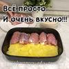 реклама в блоге vkusnya_eda_recepty