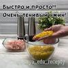 заказать рекламу у блогера vkusnya_eda_recepty