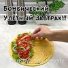 фото на странице vkusnya_eda_recepty