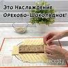 лучшие фото vkusnya_eda_recepty
