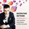 реклама в блоге Виталий Комысов