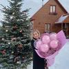 реклама в блоге julia.fir