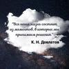 реклама в блоге Константин Довлатов