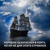 реклама у блогера Константин Довлатов