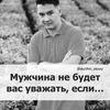 реклама в блоге Алексей Скурихин