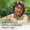 заказать рекламу у блогера Залия Шигапова