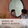 реклама в блоге Залия Шигапова