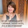 фото Залия Шигапова